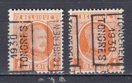 5332 Voorafstempeling Op Nr 190 - TONGEREN 1930 TONGRES - Positie A & B - Roller Precancels 1930-..