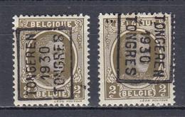 5397 Voorafstempeling Op Nr 191 - TONGEREN 1930 TONGRES - Positie A & B (zie Opm) - Roller Precancels 1930-..