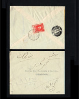 194? - Iran Cover - To Khorramshahr [B10_132] - Iran