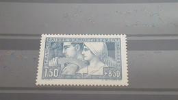 LOT525807 TIMBRE DE FRANCE NEUF** LUXE N°252 - Sinking Fund