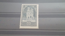 LOT525813 TIMBRE DE FRANCE NEUF** LUXE N°259 - Unused Stamps