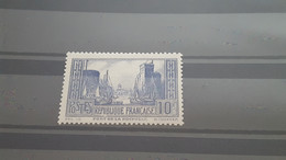 LOT525814 TIMBRE DE FRANCE NEUF** LUXE N°261 - Unused Stamps
