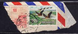 CHINA REPUBLIC CINA TAIWAN 1969 BIRD FAUNA DUCKS UCCELLI ANATRE 8$ USATO USED OBLITERE' - Unclassified