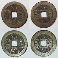 China Qing Dynasty Puyi (1909-12)Obv: Xuan Tong Tong Bao Hartill 22.1513 1909-10 One Dot Tong Boo Chiowan - China