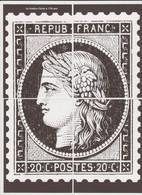 France - Cadeau De Philaposte - 20c Type Cérès - Les 4 Encarts (ceci N'est Pas Un Timbre) - Neuf ** - 1849-1850 Ceres