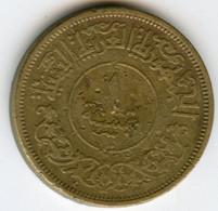 Yemen 1 Buqsha 1963 - 1382 KM 27 - Yemen
