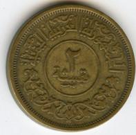 Yemen 2 Buqsha 1963 - 1382 KM A27 - Yemen