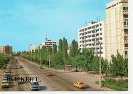 Tashkent Toshkent Lenine Prospekt Voitures - Uzbekistan