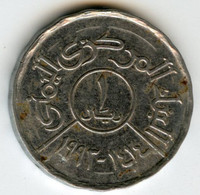 Yemen 1 Riyal 1993 - 1414 KM 25 - Yemen