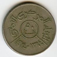 Yemen 50 Fils 1974 - 1394 KM 37 - Yemen