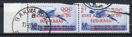 Sud Kasai - Congo - COB 18-Cu - 50c. Jeux Olympique Curiosité Surcharge à Sec Probablement Essai -oblitéré Bakwanga - A5 - South-Kasaï