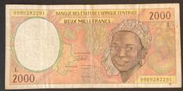 AC2020 - Central African Republic 1999 Banknote 2000 Francs L - Gabon - Gabon