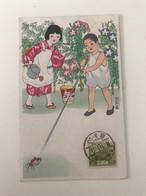 Carte Postale Ancienne  (1928) Japon  Dessin Pêche Aux Crabes - Unclassified