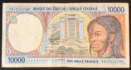 AC2020 - Central African Republic 1994 Banknote 10000 Francs L - Gabon - Gabon