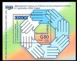BULGARIA 2004 European Security Conference Block MNH / **.  Michel Block 269 - Unused Stamps