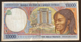 AC2020 - Central African Republic 2000 Banknote 10000 Francs L - Gabon - Gabon