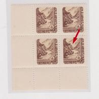 CROATIA WW II Military Stamp JABLANICA Plate Error Stone MNH - Croatia