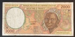 AC2020 - Central African Republic 2000 Banknote 2000 Francs N - EQUATORIAL GUINEA - Equatorial Guinea