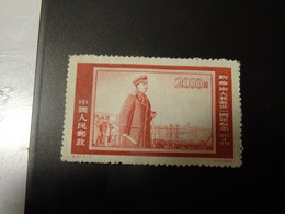 CHINE  RP 1954 Neuf SG - Reimpresiones Oficiales