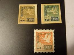 CHINE  RP 1950   SG - Reimpresiones Oficiales
