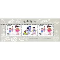 🚩 Sale - Korea 1996 Classics  (MNH)  - Toys - Korea, North