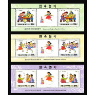 🚩 Sale - Korea 1997 Children's Folk Games  (MNH)  - Toys - Korea, North