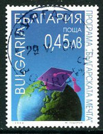 BULGARIA 2004  Youth Development Programme Used .   Michel 4645 - Gebraucht