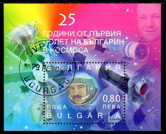 BULGARIA 2004  Joint Space Flight Anniversary Block Used.   Michel Block 262 - Gebraucht
