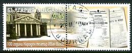 BULGARIA 2004 Theatre Centenary Used.   Michel 4639 - Gebraucht