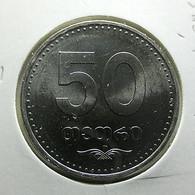 Georgia 50 Thetri 2006 - Georgia