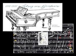 France 2020 Mih. 7755 (Bl.492) Music. Composer Ludwig Van Beethoven MNH ** - Ungebraucht