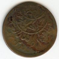 Yemen 1/80 Riyal 1367 1380 - 1961 KM 11.1 - Yemen