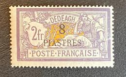 Timbre-poste Neuf ** Dédéagh N°16 8 Piastres Sur 2f Violet Et Jaune Sans Trace De Charnière - Neufs