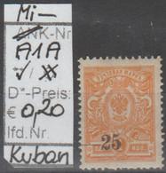 "1918 - RUSSLAND (Kuban-Gebiet) - FM/DM ""Romanow"" 25 K Auf 1 K Orange  (ru =kuban= 1A) - Unused Stamps"