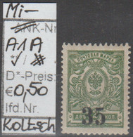 "1919/1920 - RUSSLAND (Koltschak-Armee) - FM/DM ""Romanow"" 35 K Auf 2 K Grün  (ru  =koltschak= 1A) - Unused Stamps"