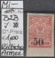 "1919/1920 - RUSSLAND (Koltschak-Armee) - FM/DM ""Romanow"" 50 K Auf 3 K Dunkelrosa  (ru =koltschak 2B) - Unused Stamps"