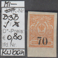 "1919 - RUSSLAND (Kuban-Gebiet) - FM/DM ""Romanow"" 70 K Auf 5 K Mittelbraunkarmin (ru =kuban= 3B) - Used Stamps"