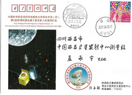 SPACE COVER CHINA, IN COMMEMORATION OF HARD X-RAY MODULATION TELESCOPE LAUNCHED TO ORBIT, ZHUHAI 1 FROM JSLC BY LM7 - Asie