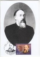 2841 Mih 2618 Russia 03 2020 NO EXTRA FEES Maximum Card 1 Pavel Golubitsky Inventor In The Field Of Telephony - Cartoline Maximum