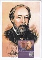 2841 Mih 2618 Russia 03 2020 NO EXTRA FEES Maximum Card Pavel Golubitsky Inventor In The Field Of Telephony - Cartoline Maximum