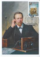 RU 2852 Mih 2635 Russia 05 2020 NO EXTRA FEES Maximum Card 2 125th Anniversary Of The Invention Of Radio - Cartoline Maximum