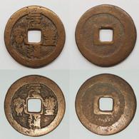 Northern Song Emperor Shen Zong (1068-85) Yuan Feng Tong Bao Dwise. Seal Script. (1078-85) Hartill 16.224 Round Bao - China