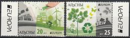 Europa - 2016 - Abkhazia, Abaza - (Think Green) ** MNH - 2016