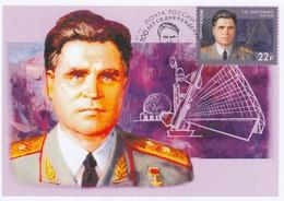 2590 Mih 2371 Russia 07 2018 Maxi Cards 5 Kisunko Scientist Missile Defence Founding Father - Cartoline Maximum