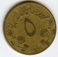 Soudan Sudan 5 Millim 1976 - 1396 20 Ans De L'indépendance Rare KM 94 - Sudan