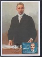 2688 Mih 2471 Russia 05 2019 Maximum Cards 3 Inventor Of Electronic Television Russian Scientist-physicist Rosing - Cartoline Maximum