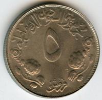Soudan Sudan 5 Ghirsh 1976 - 1396 FAO UNC KM 65 - Sudan