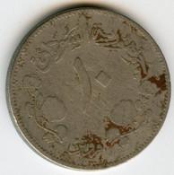 Soudan Sudan 10 Ghirsh 1956 - 1376 KM 35.1 - Sudan