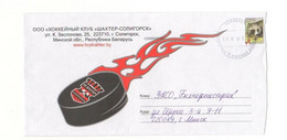 Belarus Envelope From The Hockey Club Shakhtar Soligorsk Pay Pal Accepted - Jockey (sobre Hielo)