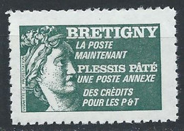 France - Grève - Timbre De Brétigny  Neuf Sans Charnière - XX - MNH - Strike Stamps